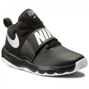 Nike Schuhe Team Hustle D 8 (GS) 881941 001 Black/Metallic Silver/White